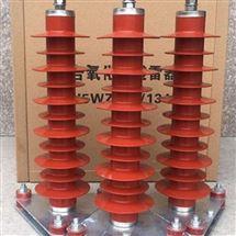 HY5WZ-51/134变电站35KV氧化锌高压避雷器