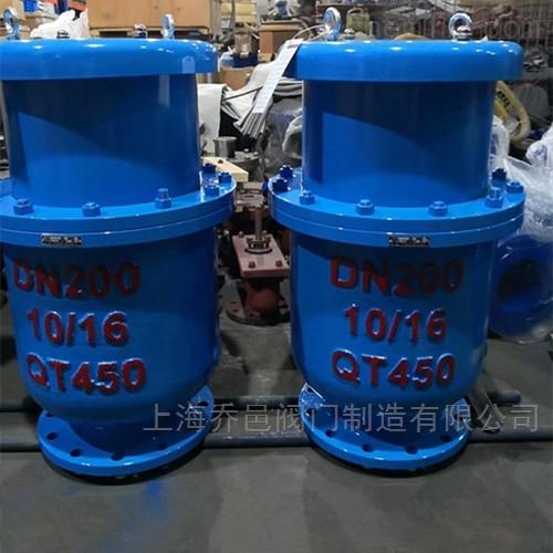HBGP4X角型防水錘排氣閥