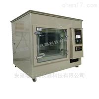 HQ-300 混合氣體腐蝕試驗箱