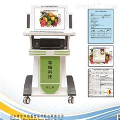 HY-EY600儿童个体营养分析系统