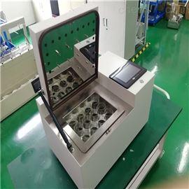 JOYN-AUTO-12S干式全自动氮气浓缩仪