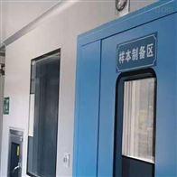 YJ66PCR实验室工程 设计规划