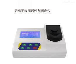 SSY-3500C阴离子表面活性剂测定仪