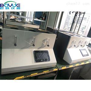 中药食品二氧化硫蒸馏仪