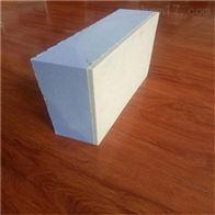 正博硅酸钙保温装饰一体板