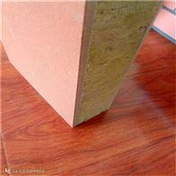 正博真石漆保温装饰一体板