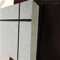 外墙保温水包砂装饰一体板颜色齐全