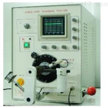 SM-882型电枢检验仪