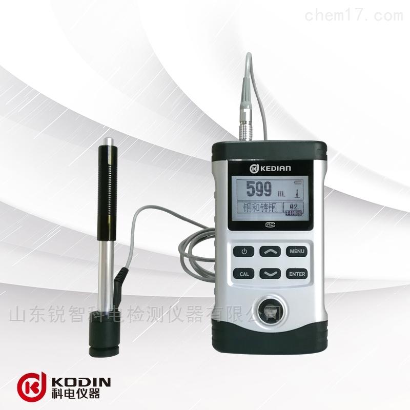 YD-3000A里氏硬度计便携 科电厂家直销培训