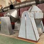 鸡粉双锥回转真空干燥机、双锥真空烘干机