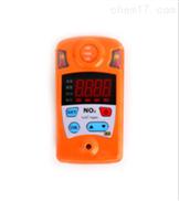 MJNO2二氧化氮检测仪