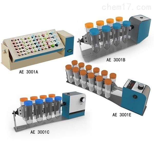 AE 3001-翻轉混勻器 多夾具混合設備