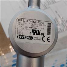 德国HYDAC电子液位开关ENS3000贺德克特价