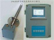 A+E系列氧化锆氧量分析仪