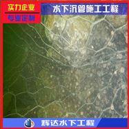 揭阳市水下清理公司(合格供应单位)