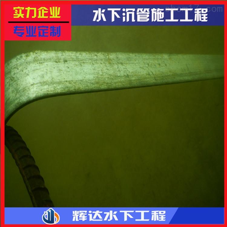 贵州省水下录像公司(配合业主施工)