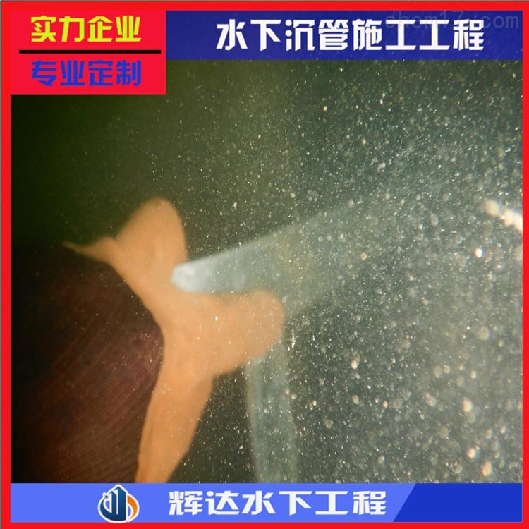 梅州沉管施工-工程承接