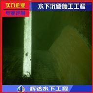 苏州水下管道沉放-工程承接