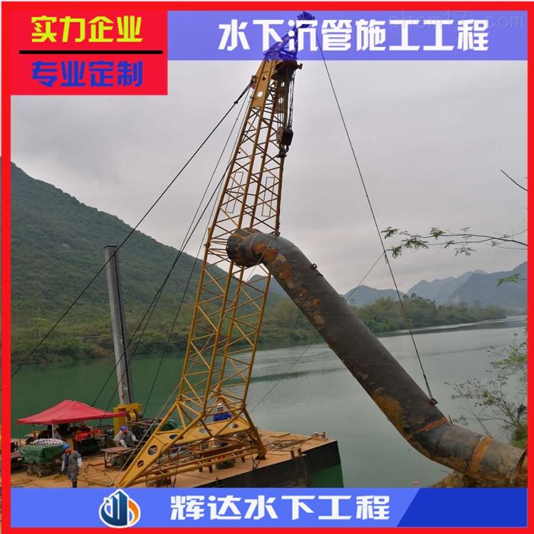 黄冈水下管道沉放-技术措施