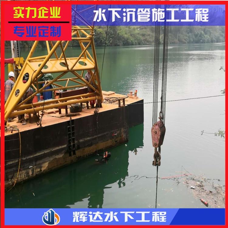 大庆河道管道穿越-