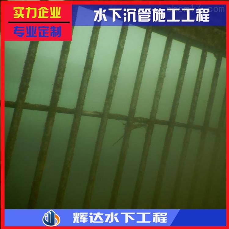 青岛水下管道安装-技术措施