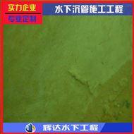 西宁市水下封堵公司(相信我们技术)
