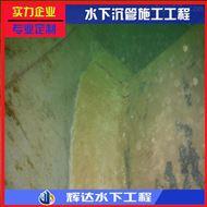 常德水下管道穿越-工程承接