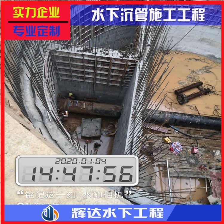 丹东水下倒虹管安装-技术措施