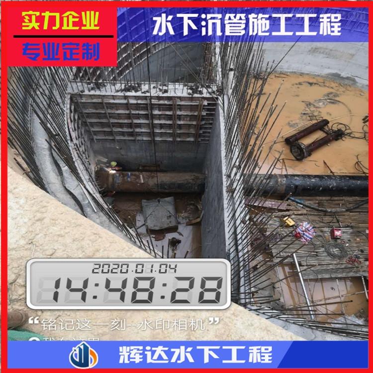 青海水下取水头安装-技术措施