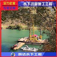 柳州污水管道沉管施工-工程业绩