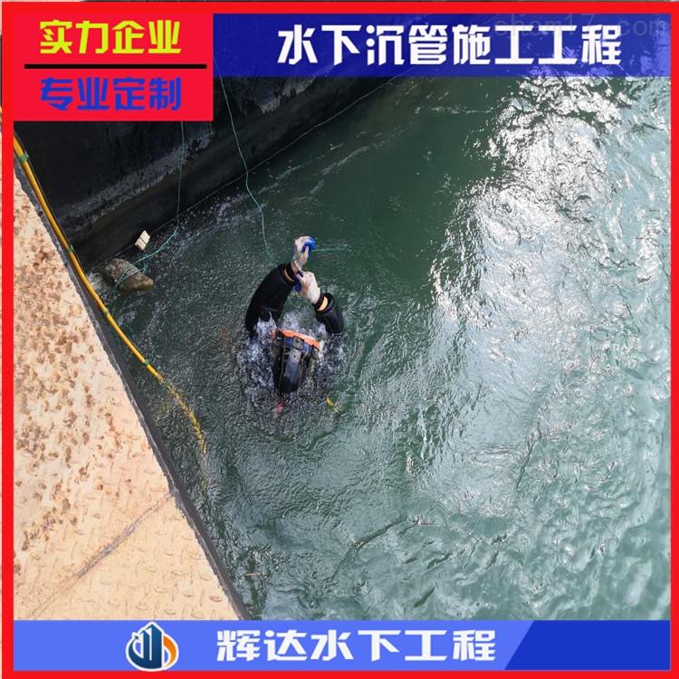 宿州水下取水头安装-技术措施