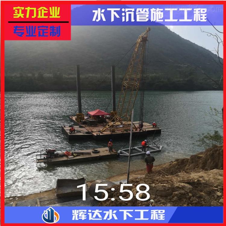 葫芦岛水下管道安装-技术措施