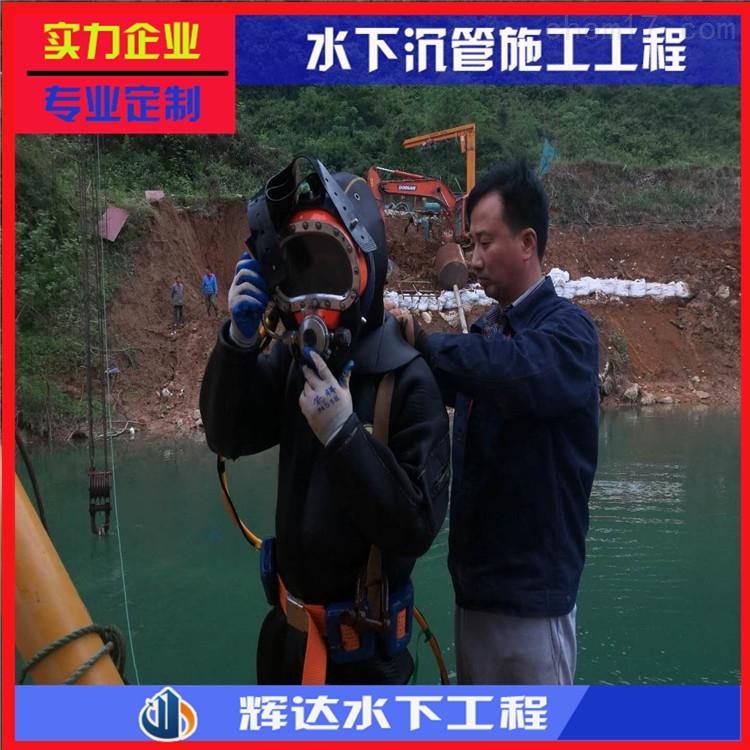 晋城水下管道铺设-施工业绩