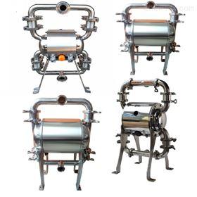 QBY3-W啤酒饮料气动隔膜泵