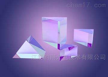 激光直角棱鏡(K9精退火光學玻璃)