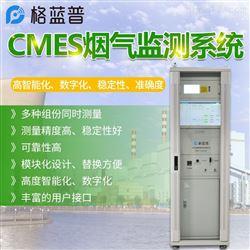GLP-H200锅炉在线监测设备厂家