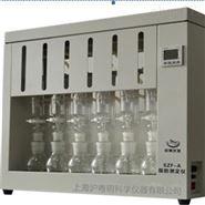 托普SZF-06A脂肪测定仪 纤检SZF-06脂肪仪