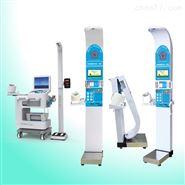 智能健康自助一体机 自助健康智能体检机