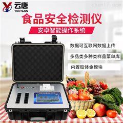 YT-G210食品检测仪器生产厂家