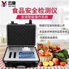 YT-G210食品检测仪器设备公司