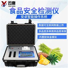YT-G210(新款)食品安全快检设备价格