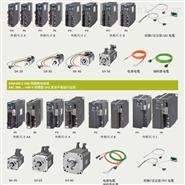 西门子动力电缆,用于0.4~1 kW电机,含接头