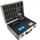 XZ-0113型13参数水质检测仪价格