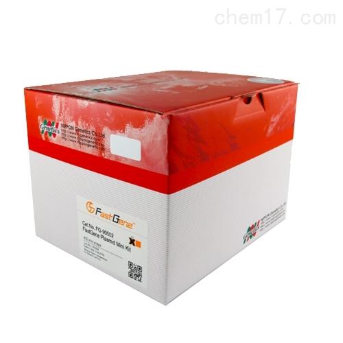 核酸纯化试剂
