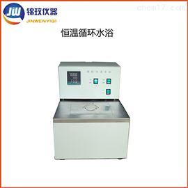 JWS-30B恒温循环水浴 超级恒温水槽 不锈钢水浴锅