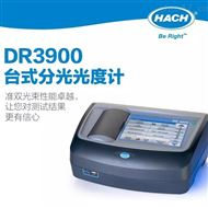 DR3900HACH/哈希DR3900台式可见分光光度计