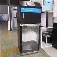 LB-8000K李工推荐新标准AB混匀桶在线式水质采样器