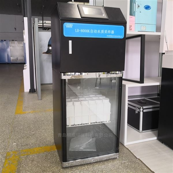 李工推荐新标准AB混匀桶在线式水质采样器
