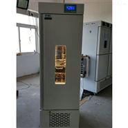 寧波普朗特置頂LED人工氣候箱廠家直發