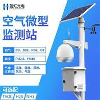 LH-AQI四气两尘空气质量监测站